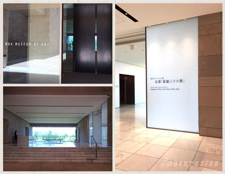 MOA美術館本館入口
