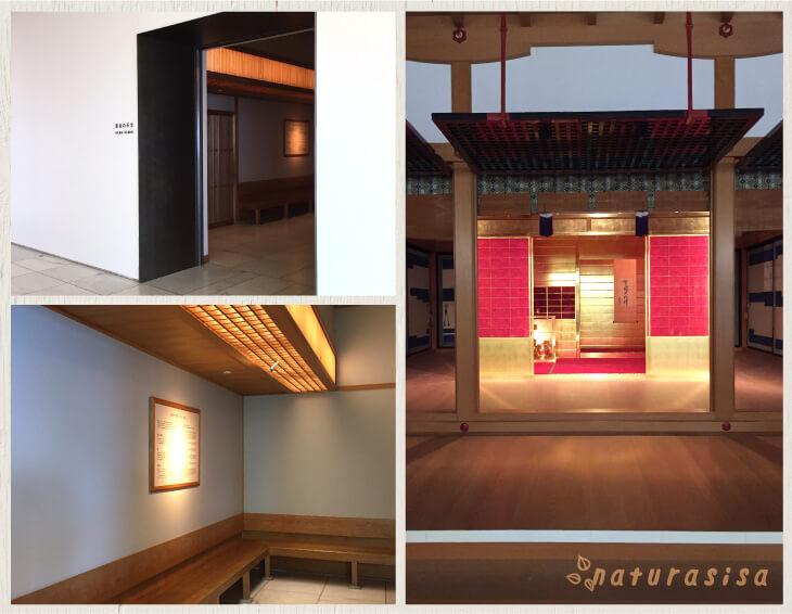 MOA美術館黄金の茶室