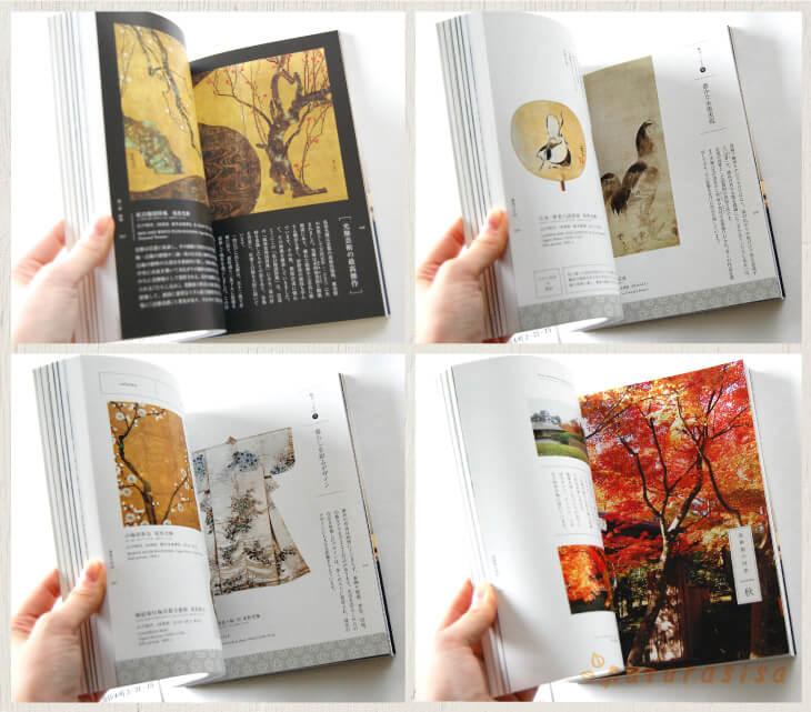 MOA美術館本BOOK