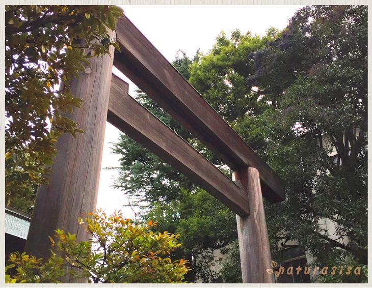 【初詣】東京大神宮の空いてる時間に参拝!帰りに昭和館も見学しました