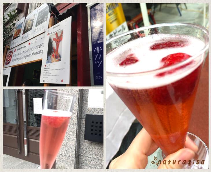 中目黒桜ライトアップ2018スパーリング