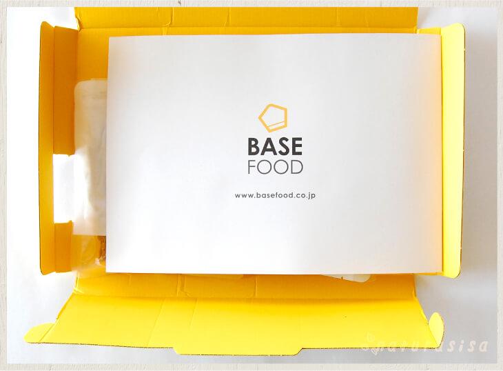 BASEPASTAベースパスタ完全食