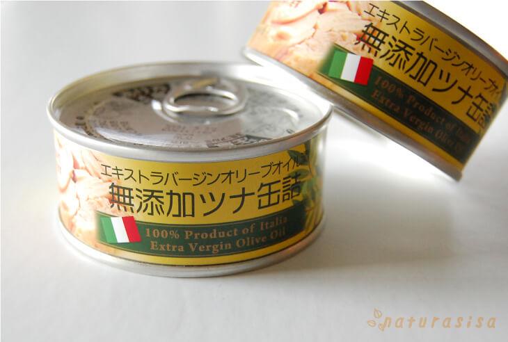 オリーブオイルツナ缶F&F