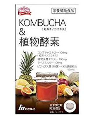 明治薬品 KOMBUCHA&植物酵素
