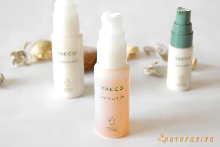 YAECOヤエコカカオポリフェノール化粧水乳液メイク落とし