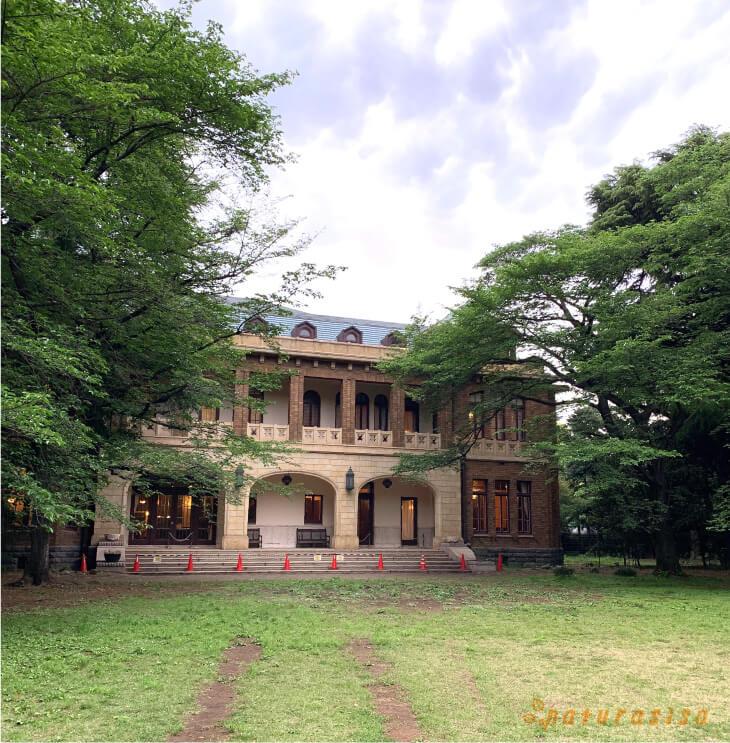 駒場公園旧前田家本邸洋館
