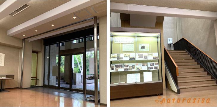 日本近代文学館とBUNDANカフェ駒場公園