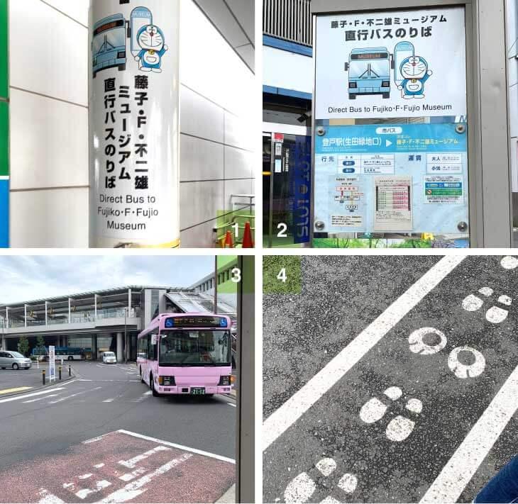 川崎市藤子F不二雄ドラえもんミュージアム