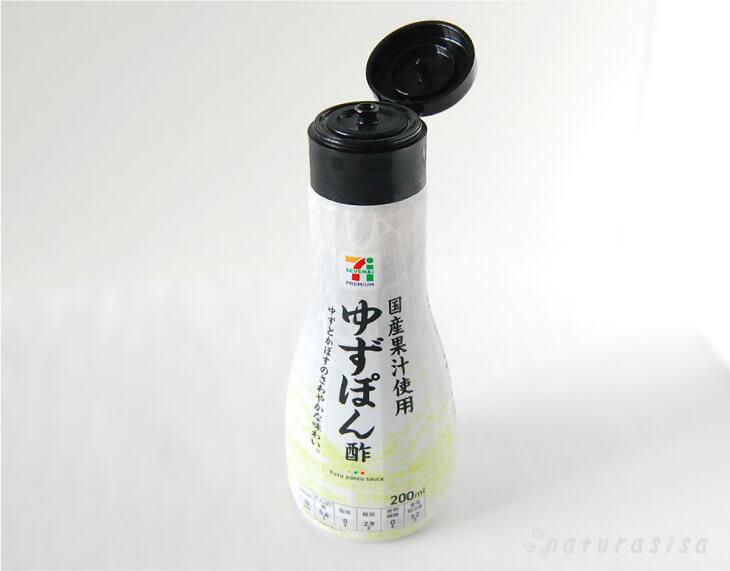 セブンプレミアムおすすめポン酢