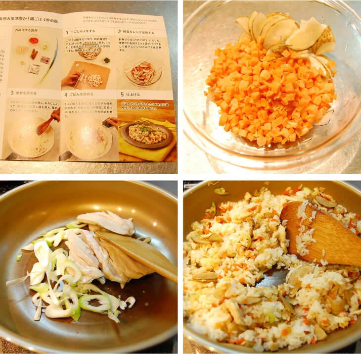 オイシックスKitOisixご飯麺の定期便限定キット
