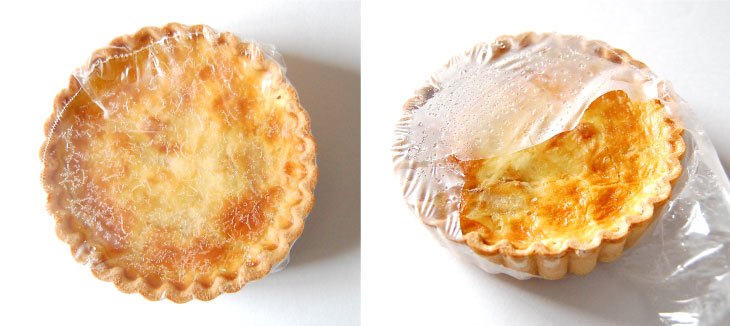 無印良品ベーコンとチーズのキッシュ