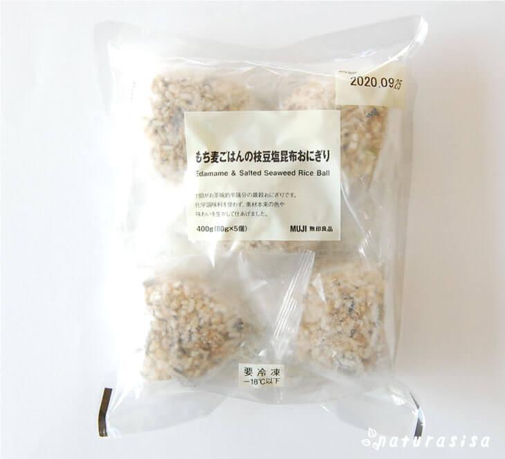 もち麦ごはんの枝豆塩昆布おにぎり