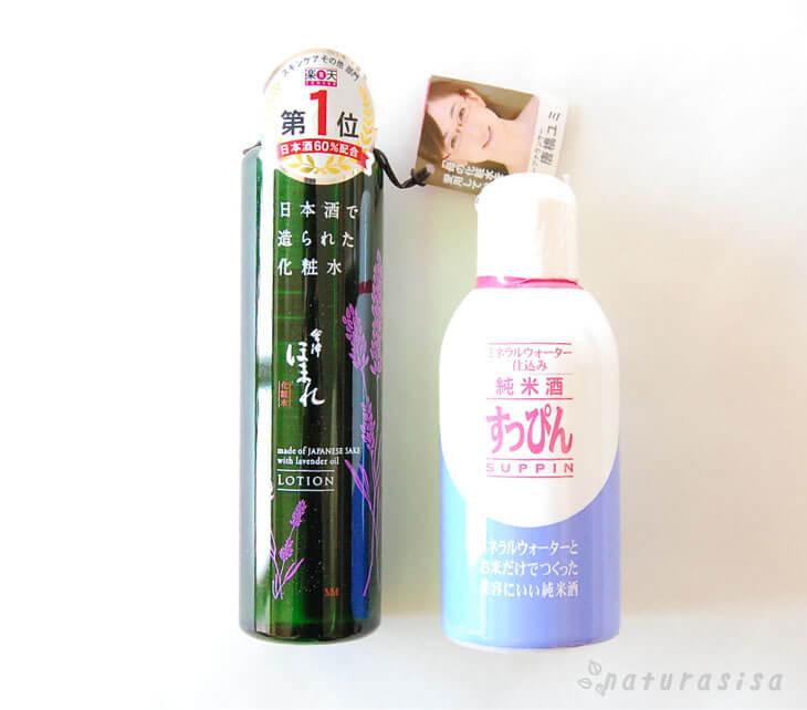 日本酒の化粧水【すっぴん】【会津ほまれ】