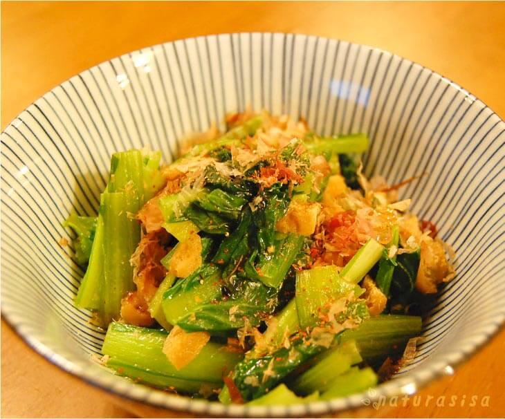 坂ノ途中 野菜のお試しセット 小松菜