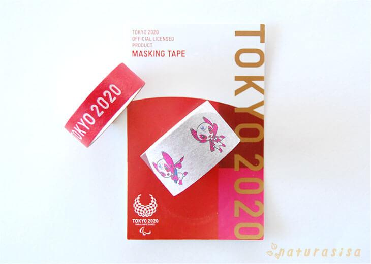 郵便局で買える東京オリンピック・パラリンピック公式グッズ