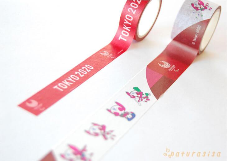 郵便局で買える東京オリンピック・パラリンピック公式グッズ マスキングテープ