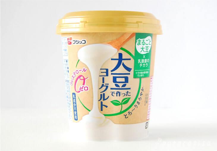 大豆soyヨーグルトヴィーガン口コミ