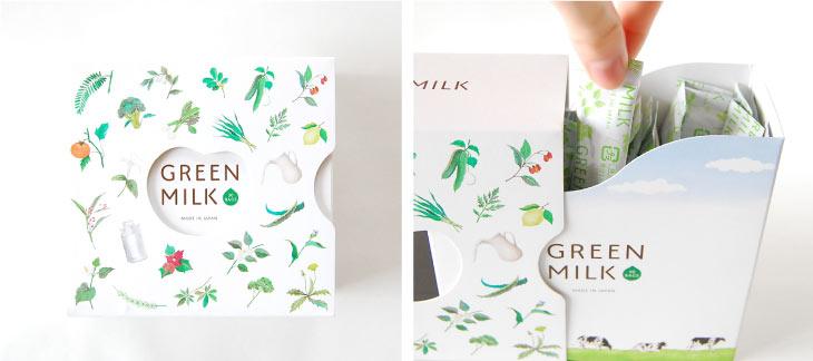 greenmilkグリーンミルクのパッケージ