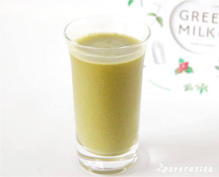 greenmilkグリーンミルクの飲んでみた口コミ