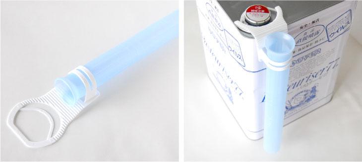 パストリーゼ一斗缶に灯油ポンプケース