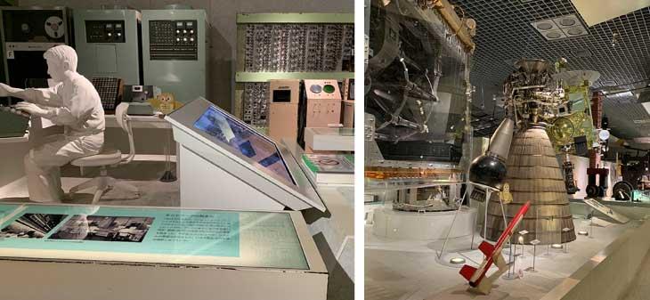 国立科学博物館-地球館2F