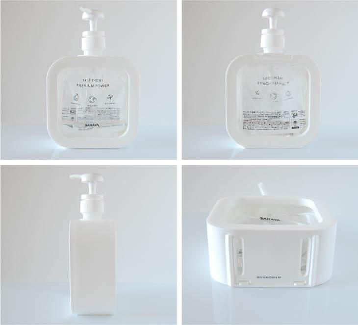 ヤシノミ洗剤プレミアム容器