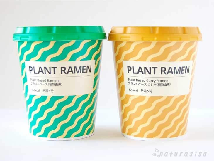 IKEA-PLANT-RAMEN イケアプラントベースラーメンの口コミレビュー