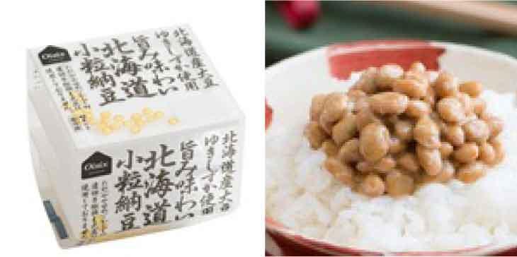 オイシックスリピート買い定番商品|納豆