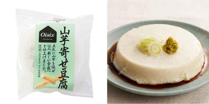 オイシックスリピート買い定番商品|豆腐